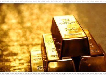 Altın Çıkarma Maliyeti Ne Kadar