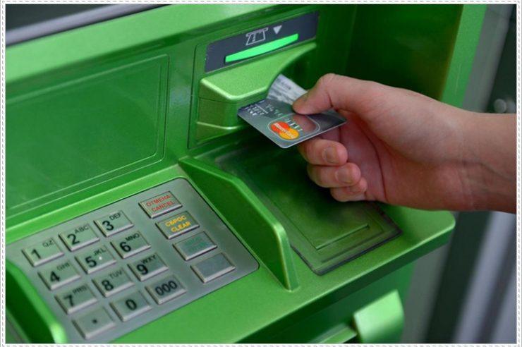 Bankamatikten Para Çekme ve Yatırma Limitleri
