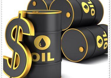 Ham Petrol ve Brent Petrol Arasındaki Farklar