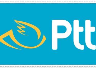 PTT İş Başvurusu Nasıl Yapılır? 2021 PTT İş Başvurusu Nereye Yapılır?