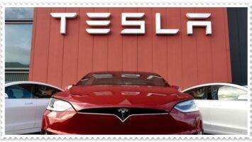 Tesla Hisse Senedine Nasıl Yatırım Yapılır?